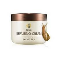 Крем с экстрактом улитки SECRET KEY Snail Repairing Cream