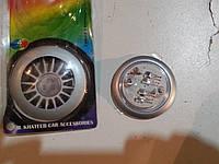 Подсветка диска колеса №26.