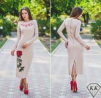 Платье женское Футляр миди бежевое