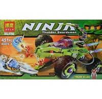 Конструктор Нинзяго 9760 Змей