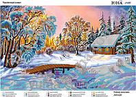 """""""Волшебница зима"""".  Схема для вышивки бисером"""