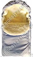 Зимний меховой конверт на выписку, в коляску, в санки (серый)