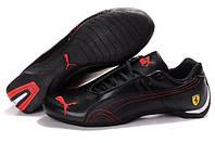 Кроссовки мужские Puma Ferrari Low (пума, оригинал) черные