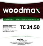 клей для дерева водостойкий Д4 WOODMAX TC 24.50  D4 ВУДМАКС