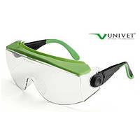 Очки  защитные Univet 551 (Юнивет) покрытие от запотевания и царапин