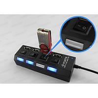 USB хаб на  4  порта + swith