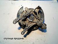 Цапфа задняя правая Hyundai Elantra 52720-2H000, 527202H000
