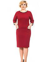 Стильное женское платья красивого красного цвета, фото 1