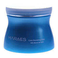 Маска питательная, 200 мл, Kaaral Maraes Color Nourishing Mask