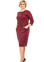 Женское деловое платье с кожей Лера, фото 1
