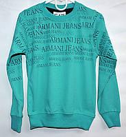 Джемпер для мальчика 5-10 лет Armani бирюзовый