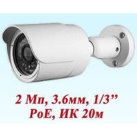 IP камера PoliceCam IPC710