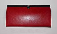 Кожаный красный кошелек Braun Buffel