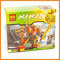 """Конструктор аналог LEGO Ninjago 70500 BELA """"Огненный робот Кай"""" 105 деталей арт.9790"""