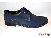 Туфли мужские Box&Co нубук синие коричневые Box0007