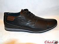 Туфли мужские большие размеры Maxsus кожаные черные MA0006