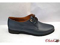 Туфли-оксфорды женские Oog кожаные синие Oog0014