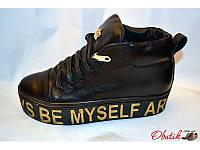 Ботинки-кеды женские на толстой подошве с золотыми буквами Хит сезона Urban кожаные Urb0018