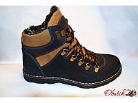 Ботинки мужские зимние Columbia нубук черные бежевые на меху C0003