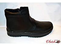 Ботинки мужские зимние кожаные на меху сбоку молния Uk0111