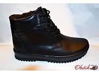 Ботинки мужские зимние кожаные на меху шнуровка Uk0110