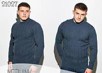"""Стильный мужской свитер """"Косичка синий"""""""