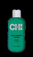 """Шампунь для кудрявых волос """"CHI Curl Preserve System Shampoo"""""""