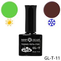 Термо лак-гель для ногтей мир леди 10 мл.