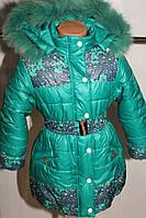Куртка зимняя на девочку зеленая 30,32,34 р от производителя.
