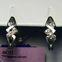 Женские серебряные серьги с фианитами, классический замок сс 97
