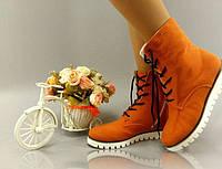 Ботинки зима 248