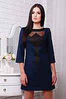 Замшевое платье  IR Каролина  цвета: морская волна | темносиний