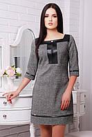 Платье IR Миранда; цвета: серый,