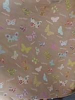 Ткань декоративная разноцветные бабочки, фон капучино