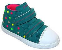 Кеды высокие демисезонные (ботинки) для девочки р.29 ТМ АхBoxing  (Польша)