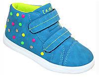 Кеды высокие демисезонные (ботинки) для девочки р.25,27 ТМ АхBoxing  (Польша)