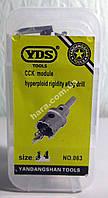 Коронка по металлу YDS 14 мм