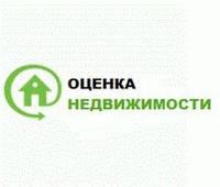 Экспертная оценка недвижимости в Донецке для нотариата (новый вид оценки)
