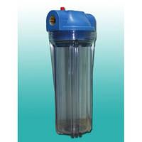 Магистральный корпус - фильтр (колба) Аквапром или H2O System (для холодной воды)