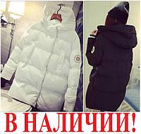 Длинная Куртка Парка на Зиму с Карминами на Груди!
