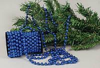 Бусы пластиковые синие, 10мм, 10м