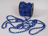 Бусы пластиковые синие, 8мм, 10м