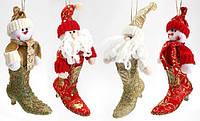 Елочная игрушка Санта, Снеговик в сапожке, 20см