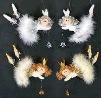 Елочное украшение из ткани и пуха Ангел, 20 см