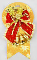 Новогоднее украшение Бант с колокольчиками, 27см
