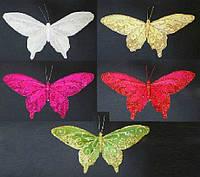 Набор (2) декоративных бабочек с клипсой, 18см