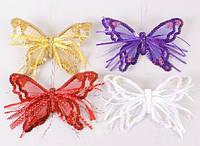 Декоративная бабочка, 16см