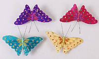 Декоративная бабочка, 12см