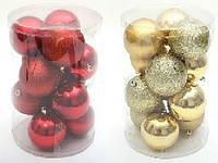 Набор пластиковых шаров (12), 8см