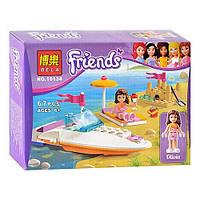 Конструктор Friends Bela арт. 10134